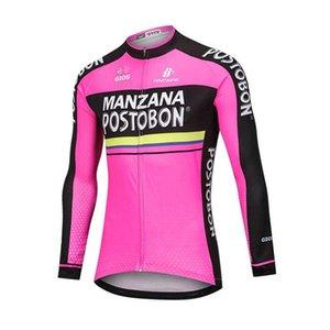 Maniche lunghe esterna Ciclismo Manzana Postobon squadra maschile Estate Primavera Jersey montagna della bicicletta TOP bici di guida traspirante Sportwear B61229
