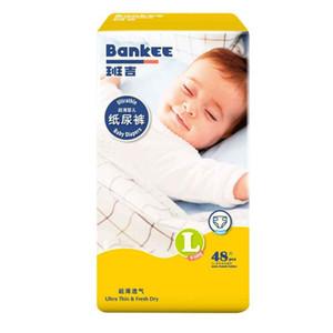 Universal Fit peau Nouveau-nés Ami des bébés du nourrisson non toxique souple ultra respirant taille élastique mince rapide à usage unique à sec Diapers