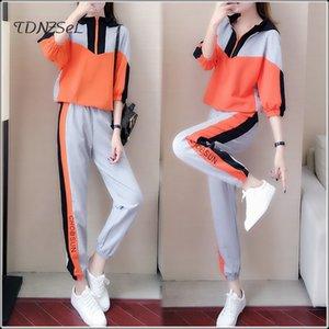 2020 do esporte das mulheres Traksuits Casual retalhos Hoodies Calças 2 Two Piece Sets Sets Outfits Academia pessoa correndo Sweatpants Suit
