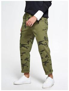 카고 바지 큰 지퍼 플라이 남성 스트레이트 팬츠 패널로 탄성 허리 남자 바지 봄 남성 위장을 포켓