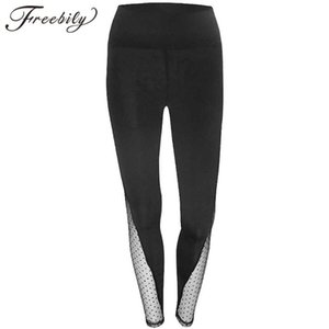 Womens Tummy Control Fitness Workout Running Sports Pants High Waist Dotted Mesh Spliced Legs Leggings Gym Yoga Athletic Pants