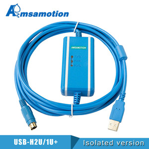 USB-H2U+ Isolation Type Programming Cable For Inovance H0U H1U H2U Series PLC