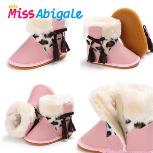 MissAbigale PU Leather Baby Shoes Cotton Sole Infrant Toddler Baby Boy Shoes For 0-18 M First Walkers Warm Booties Boot
