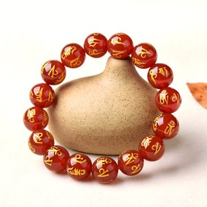 Huilin Jewelry Natural Red Agate Ribbon Bracelet Crystal Bracelet Hot Stamping Red Agate Transfer Bead Bracelet