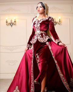 batas de caftán abaya Dubai Vestidos de baile el desgaste de novia de manga larga de la sirena larga noche de las mujeres vestido formal partido del vestido