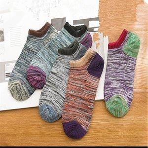 5 paia Uomo Donna addensare Socks / colorato calda lavorata a maglia barca calzino invernale traspirante Calzini pantofole brevi