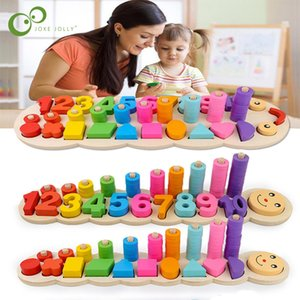 Montessori Wooden Maths Toys 3D Wood Count Geometric Shape Cognition Puzzle Game Teaching Math Educational Toys for Children ZXH Y200317