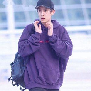 Mainlead KPOP EXO Chanyeol Cap con cappuccio sweatershirt Airport Fashion Vixx Ravi viola Y200706