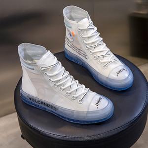 2019 осень новая пара женщины / мужчины корейская версия дикая прозрачная нижняя пара кожаная плоская обувь высокая помощь маленькие белые туфли