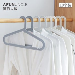Simple Seamless Clothes Hanger Ikea Plastic Simple Non-Slip Clothes Childrens Bedroom Clothes Support