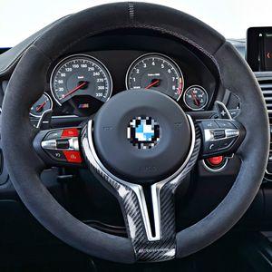 탄소 섬유 스티어링 휠 트림 탄소 복합 부품 내부 트림 인테리어 액세서리 BMW F20의 F30의 F32의 F10의 F12 F25의 F26의 F16의 M