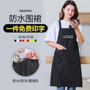 Impermeabile femminile grembiule personalizzato cucina del ristorante stampati cottura e prova di olio