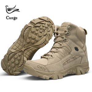 cunge Men Outdoor Sports Mountain climbing shoes Trekking Hiking shoes Waterproof Anti-skid Dirt-resistant Tactics