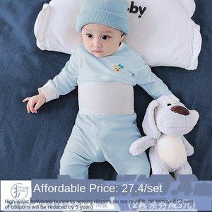 9Opod 01 baby belly care autumn baby clothes cotton Underwear clothing Nursing clothing boneless suit men's pajamas newborn underwear high w