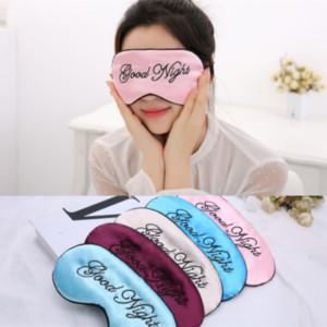 Ipek uyku göz maskesi kadınlar ve erkekler için yumuşak Bayanlar Ultra hafif ayarlanabilir kayış Saten göz gece körü körüne siperliği kapak için seyahat