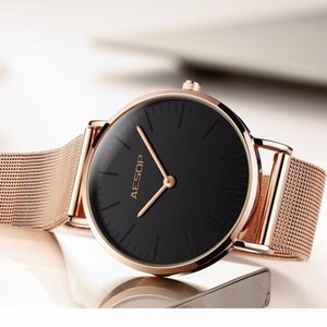 Women watches Ladies watch AESOP top brand luxury dress Rose gold Stainless steel mesh bracelet Women's watch Clock Wrist watch S924