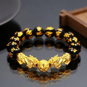 Erkekler Kadınlar Pixiu bilezik Feng Shui takı İçin Doğal Obsidian Buda boncuk bilezik