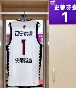 Çin Lance Stephenson # 1 LiaoNing Basketbol formalar Beyaz Siyah Baskı özel herhangi adı Numarası 4XL 5xl 6XL jersey