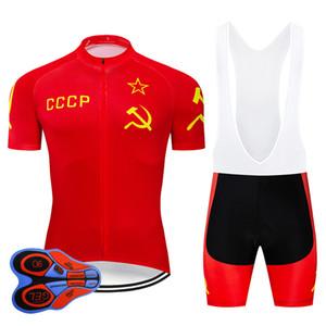 2019 CCCP задействуя Джерси 9D нагрудник комплекта MTB Красного велосипеда Одежда дышащих велосипеды Одежды Мужских Коротких Майо Culotte