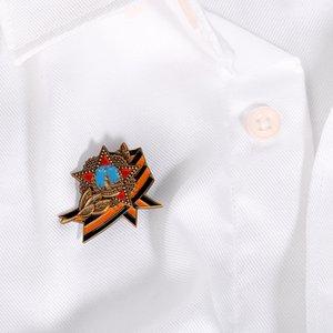 Soviética Medalla Premio Orden de la Victoria Pin Otros Decoración para el Hogar