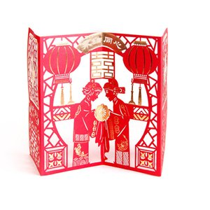Chinese Wedding Cards Retro Greeting Cards Pop Up Gift For Birthday Christmas Valentine' Day Party Decoration