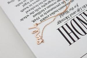 영어 알파벳 머리 글자 MRS 마담 목걸이 부인 목걸이 작은 각인 된 단어 초기 목걸이 작은 사랑 알파벳 문자 목걸이