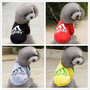 F58 개 스웨터 dogbaby 개 후드 개를위한 개 의류 애완 동물 제품 의류