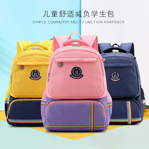 Charm2019 Student Nylon Male Pupil A Bag Determine Lettering Backpack