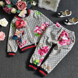 Kids Designer Clothing Sets High Quality Print Tracksuits Fashion Flower Jackets Trousers Casual Sports Style Sweatshirt Boys Girls Costume