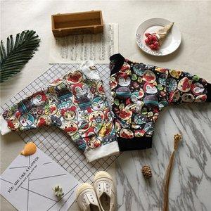 Nuevo estilo Tonytaobaby la ropa del otoño del bebé de dibujos animados a prueba de viento impermeable capa de la chaqueta de la chaqueta del bebé T200502