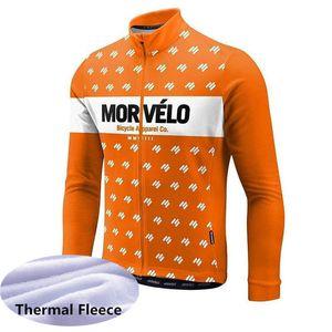 MERIDA team Велоспорт Зимняя куртка из термостойкого флиса Велосипедная куртка Ветрозащитная одежда для велосипедов MTB Одежда для велосипеда 61407