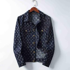 Nouvelle Tendance personnalité Mens Designer Jackets Side Pocket Slit Veste à capuche Fashion Tiger Imprimer Youngth 3 coupe-vent Couleurs # 13
