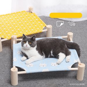 Vendita caldi di esplosione modelle 2020 Nuova Kennel traspirante Hammock rimovibile e in massello Marching Bed lavabile Pet Estate gatto fossa di scolo del cane
