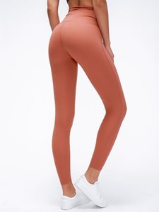 """LU-60 alinha HR Pant 28 """" Cross Sports Fitness Leggings Gym Running Workout Yoga Pants Mulheres Nuas plissadas desporto nove pontos calças"""
