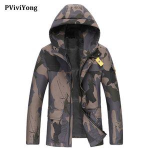 PViviYong 2019 зима 90% белая утка вниз куртка с капюшоном камуфляж краткого пункт молнии пальто мужчина YR8048