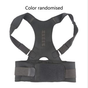 Adults Back Correction Belt Posture Correcting Band Shaping The Perfect Back Curve Hump Corset Adjustable Design