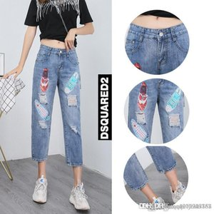Wholesale- Ladies Sexy Jeans Lace push up cool women hole pencil pants jeans full leng High waistline style skinny casual jeans