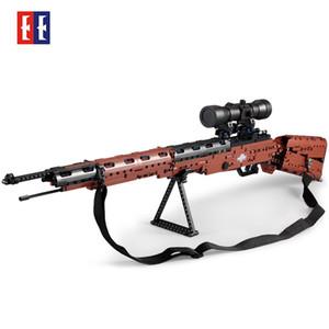 Сы малыша DIY строительные блоки модель игрушки пистолет, штурмовая винтовка UZ1, винтовка 98К, пистолет М23, невредный безопасности, малыш вечеринку Рождество День рождения мальчика подарки