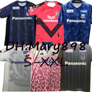 Super buena calidad Japón 2020 2021 Cerezo Osaka Soccer Jerseys Cerezo Osaka 1994 Retro Fútbol Camiseta Camisa clásica 6 Estilo S-XXL