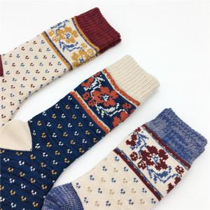 20ss Moda estate di sport del Mens calzini Mens Colore sociale casuale Calzino Uomini Donne Studente di alta qualità calze sportive multipla Colore Unica