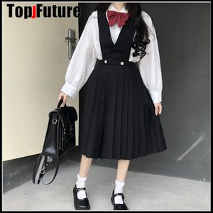 SCHOOL UNIFORM SKIRT TOP STUDENT COSPLAY COSTUME Pure black NAVY nursing skirt JK uniform pleated student vest dress