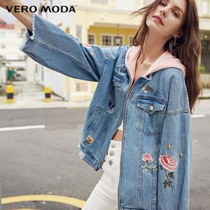 Vero Moda припуск ковбой с капюшоном джинсовой короткое пальто куртка | 318157509 Y190921