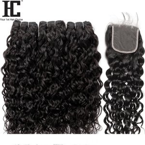 Brazilian Virgin Hair Water Wave Bundles With Closure 4 Pcs Lot Brazilian Hair Weave Wet And Wavy Human Hair 3 Bundles With Lace Closure