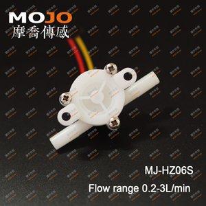 2019 MJ-HZ06S() Hall flow sensor 6mm high precision water dispenser 10pcs
