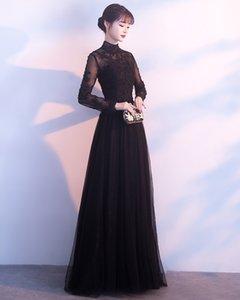Elegant Black Long Tail Winter A-Line Evening Dresses T-shirt Fashion Back Velveteen Long Sleeved Hollow Ball Prom Gowns