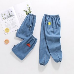 2019 Summer Bottoms Jean Pants for Boys Denim Thin Loose Casual Sports Harem Pants Girls Trousers Size 6 8 10 12 13 14 16 Years