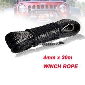 4MM x 30M синтетическая лебедка линии uhmwpe веревка автомобильные аксессуары