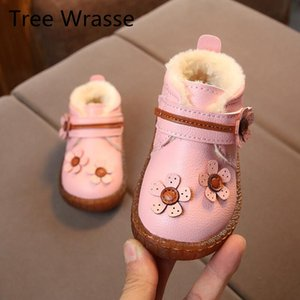 Baby boots baby cotton shoes girls shoes soft bottom non-slip winter warm plus velvet toddler cotton girls boots