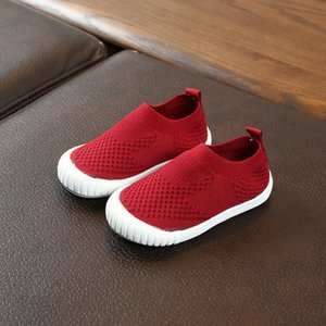 2020 New Children Casual Shoes Boy Girls Shoes Candy Color Non-slip Kids Wear-resistant Breathable Single Baby