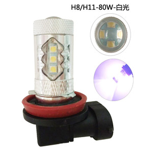 80W LED Headlights H8 H11 Hip Front Fog Lamp Bulb 16SMD Hight Power Driving Light Auto Lamp Car styling